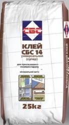 Клей универсальный Супер СБС-14