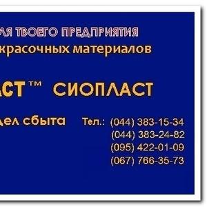 КО815-КО-815-13 ЛАК КО 815 ЛАК КО 815-КО-13-8№ Изготовление эмали МС17