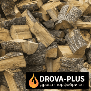 Купити торфобрикет,  дрова недорого Drova-plus Рожище