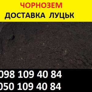 Чорнозем торф грунт торфокрихта продаж доставка Луцьк