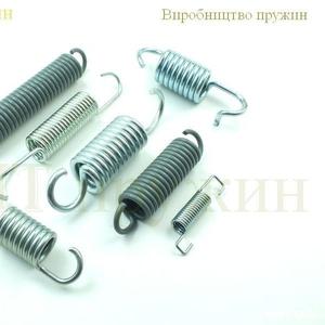 Пружины для качели,  пружины для батута,  производим пружины растяжения