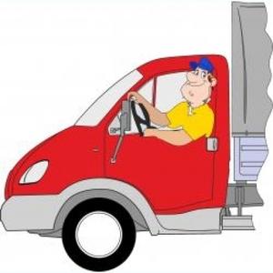 Перевозка грузов по городу и Украине.Вывоз мусора.