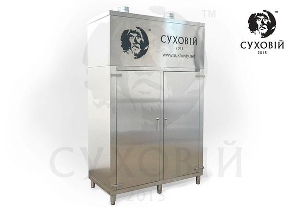 Инфракрасная сушильная камера для продуктов питания Sukhoviy Next