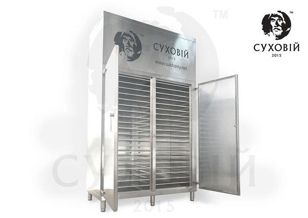 Инфракрасная сушильная камера для продуктов питания Sukhoviy Next 2